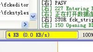 ADSL使用路由器出现FTP上传缓慢的解决办法