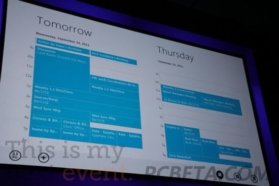 新版Windows Live Calendar